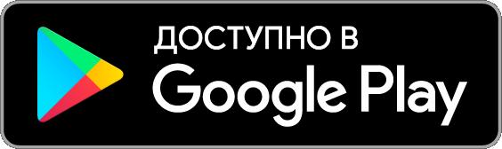 Загрузить Adblock Browser для Android в Google Play